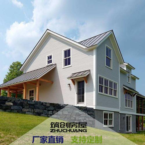 新型轻钢别墅
