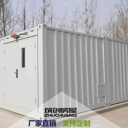 高密集装箱防爆箱