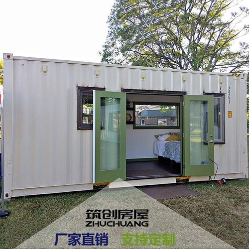 高密车间固定式集装箱房