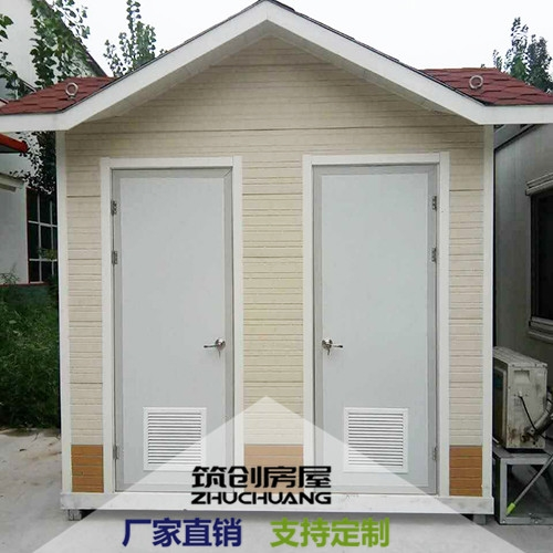 新泰景区移动厕所