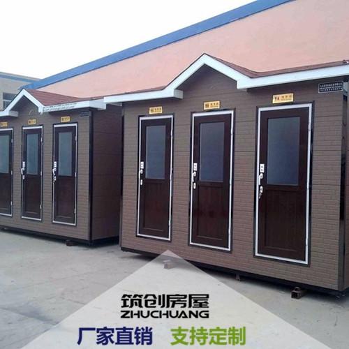 高密移动厕所