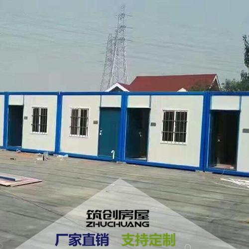 组合式移动板房