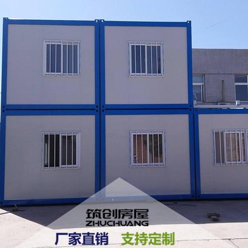 金乡工地用移动板房