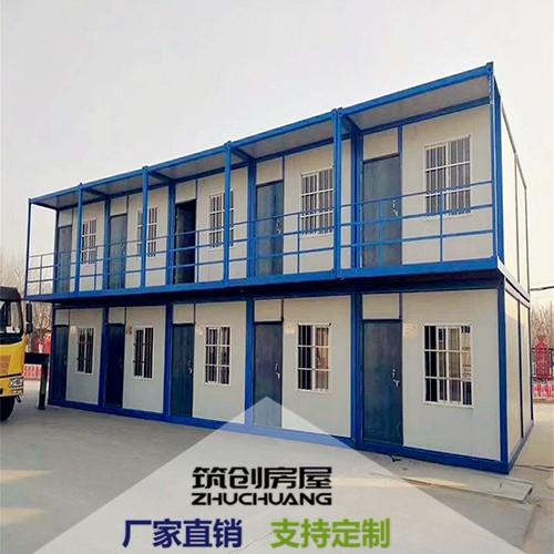 高密建筑移动板房