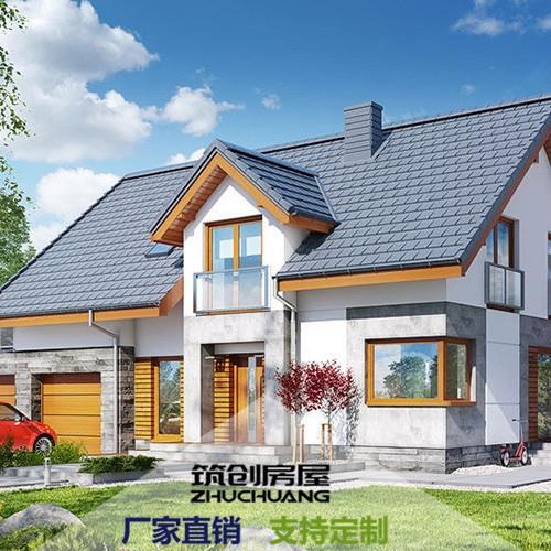 家用轻钢房屋