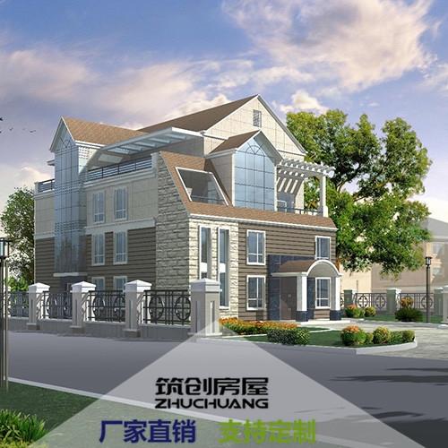 三层轻钢房屋