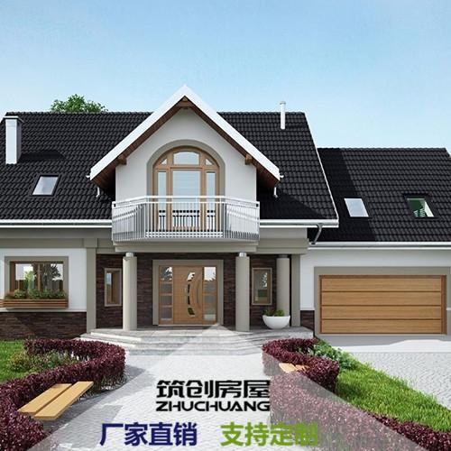 租赁轻钢房屋