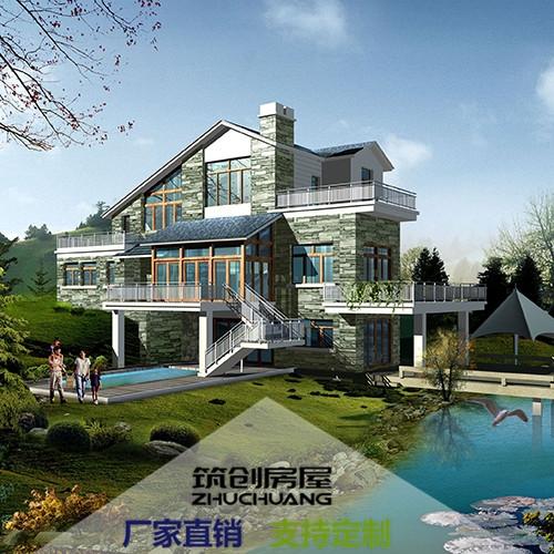 金乡组合式轻钢房屋