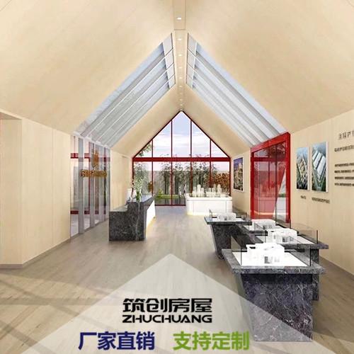 打包箱房屋式展览中心搭建完工