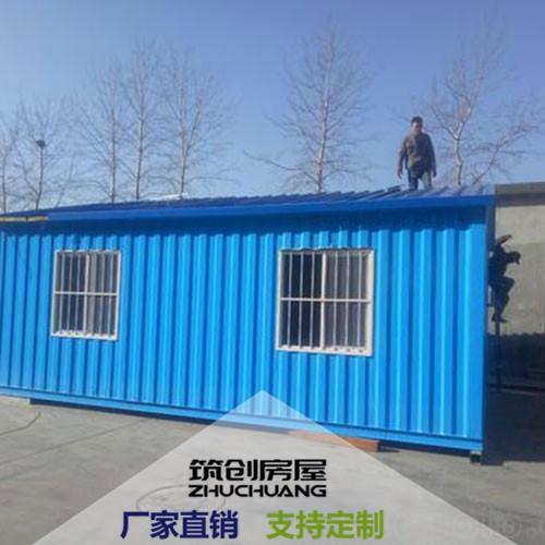 住人集装箱房如何装修更深得人心?